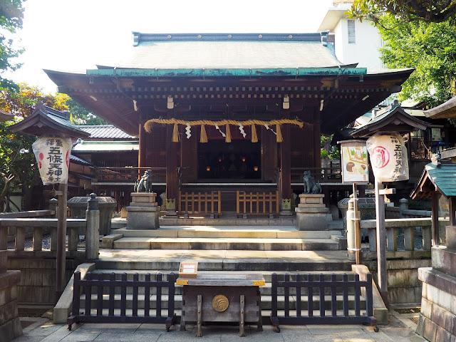 Shrine in Ueno Park, Tokyo, Japan