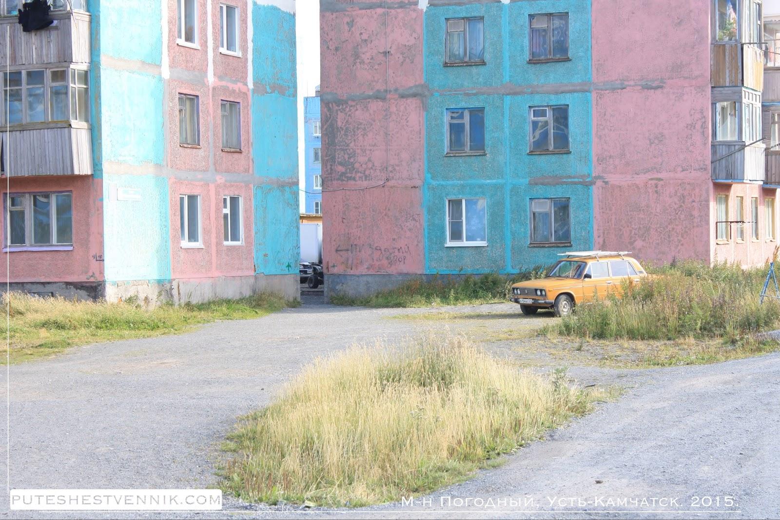 Жилые дома Усть-Камчатска