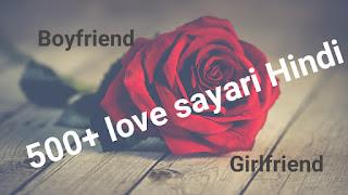 Sayari love, love sayari ,