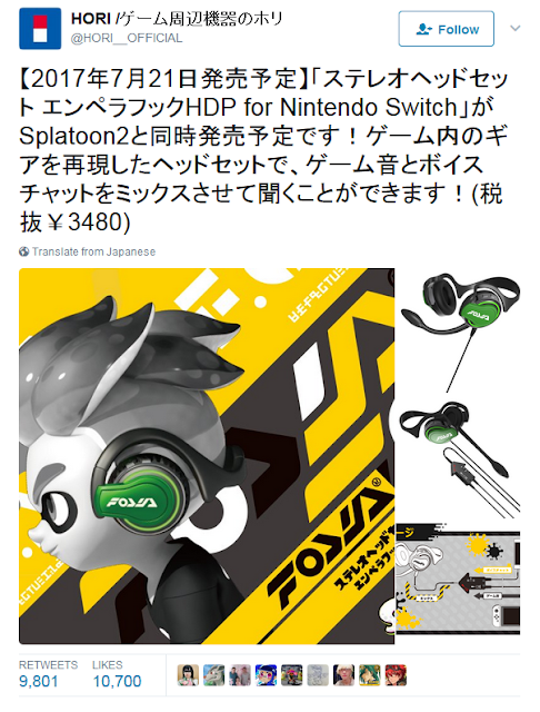 HORI Splatoon 2 HDP for Nintendo Switch Japanese tweet headset voice wires connect smartphone
