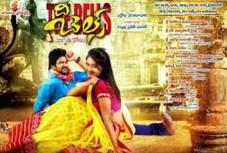 The Bells 2015 Telugu Movie Watch Online