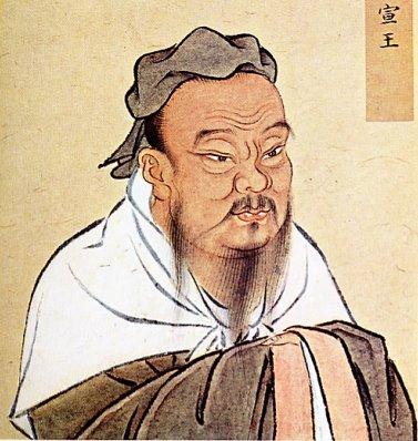 Resultado de imagen para confucionismo