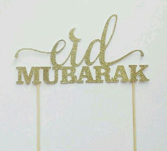 golden eid mubarak unique design
