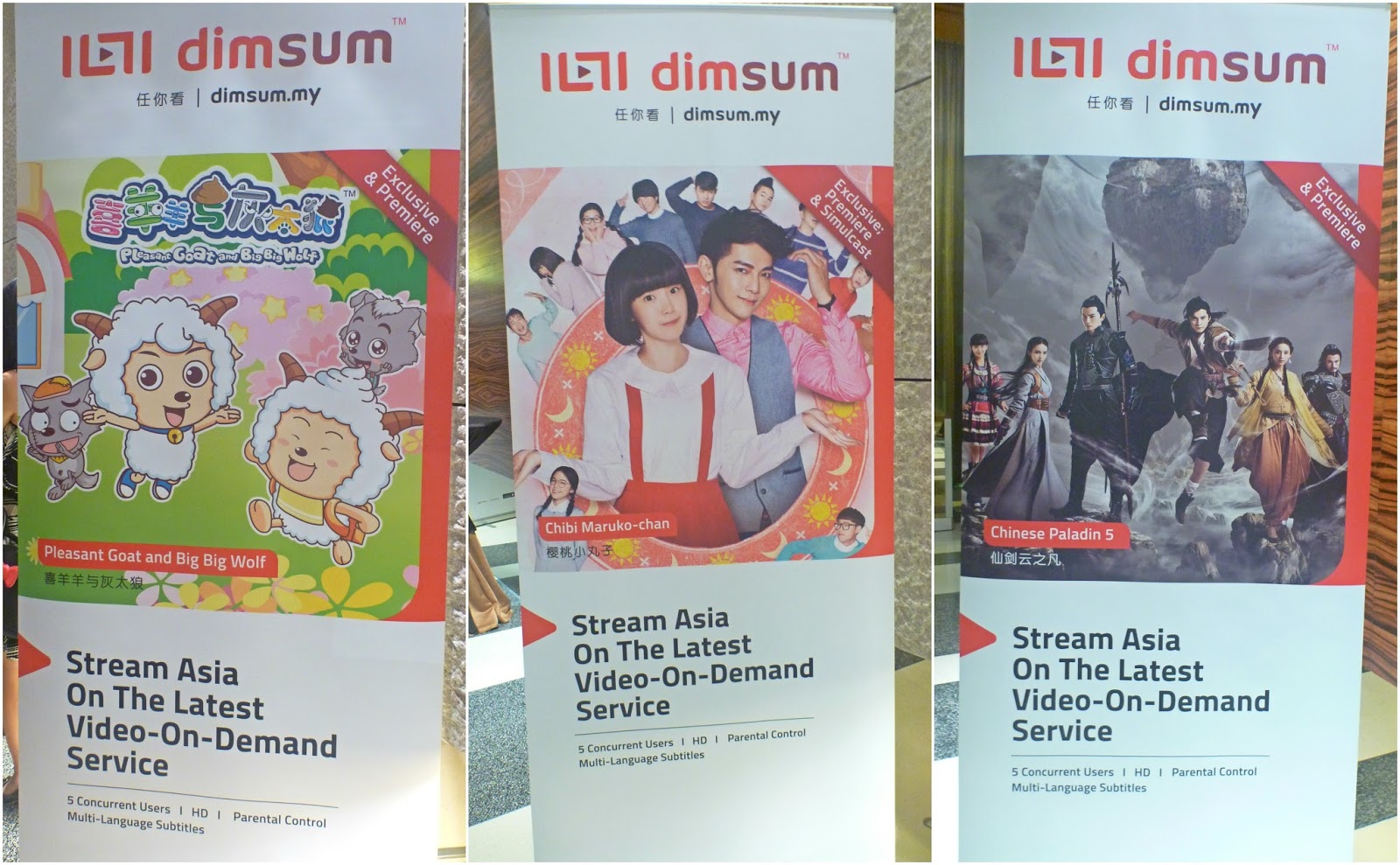 dimsum new streaming platform by star media group betty s journey