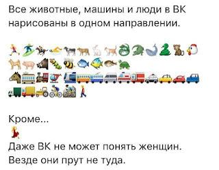 картинки в vk