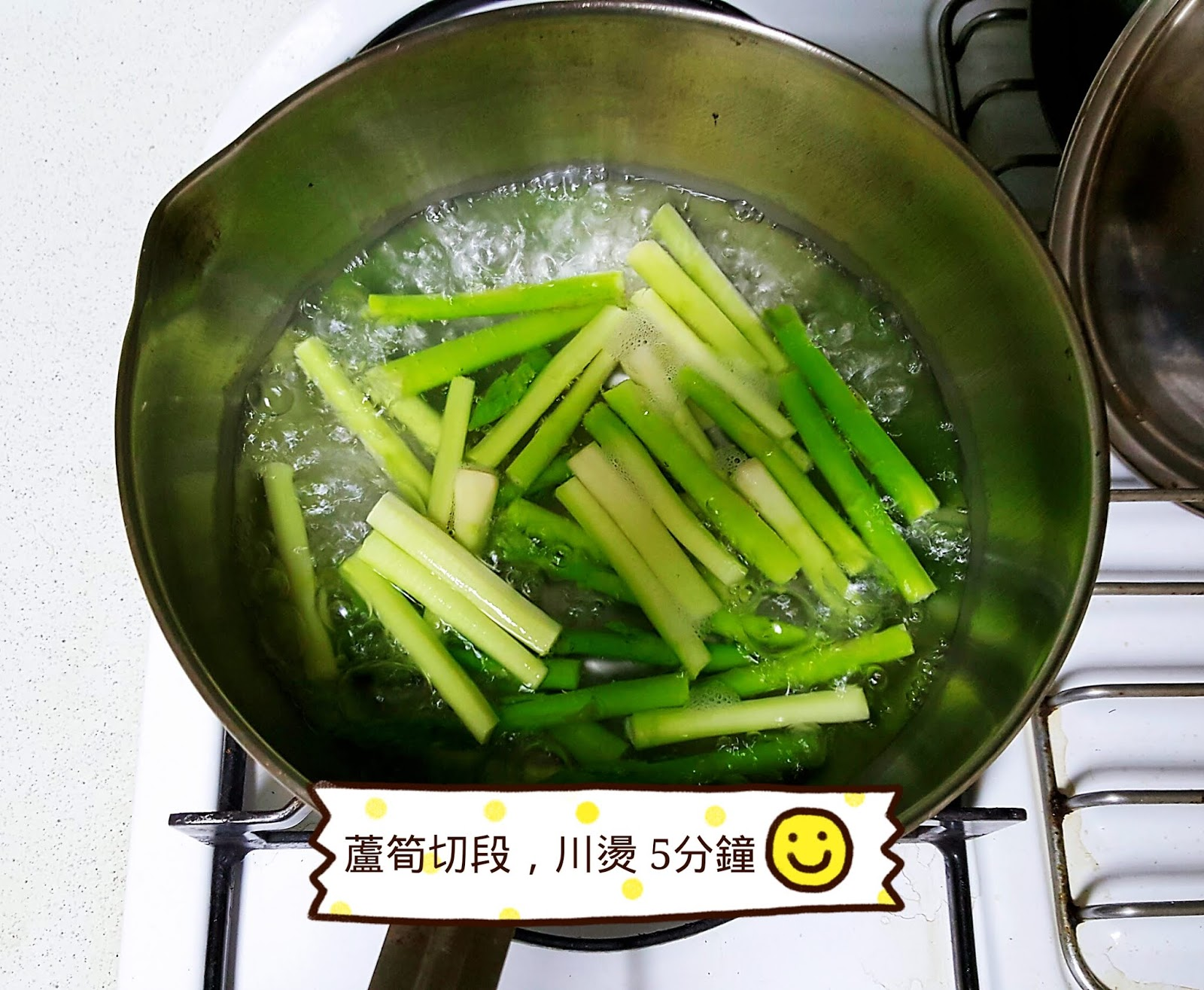 Cook|和風涼拌蘆筍