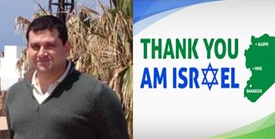 """Un refugiado sirio abrió un sitio web llamado """"Gracias pueblo de Israel"""""""