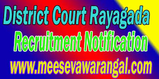 District Court Rayagada (Rayagada District Court) Recruitment Notification