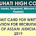 Download Grade-III Assam Judicial Services Exam Admit Card 2019