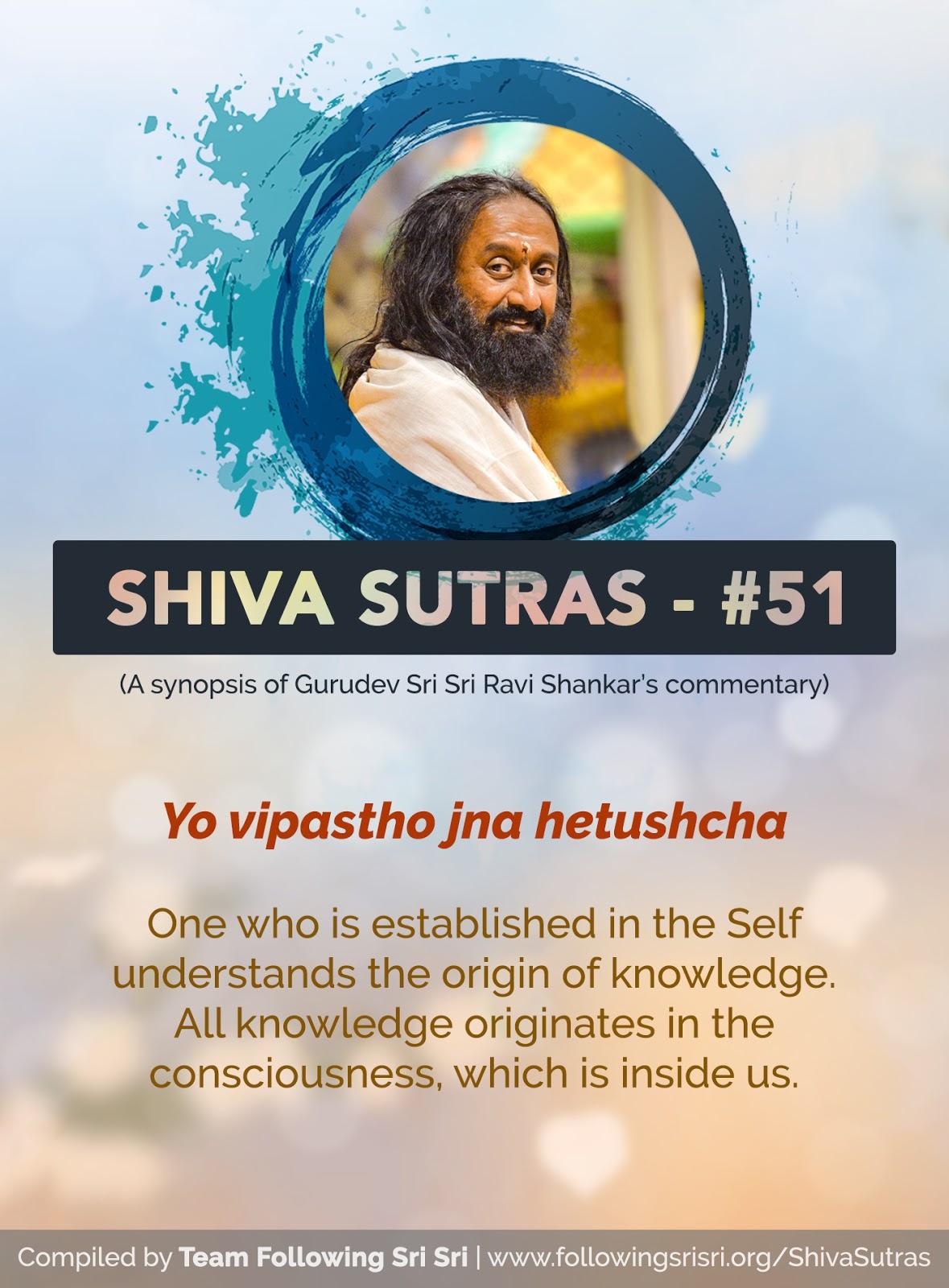 Shiva Sutras - Sutra 51