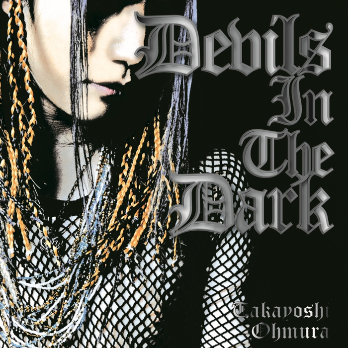 takayoshi ohmura devils in the dark