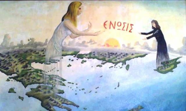 Μονάχη έγνοια μας να ΄ναι  η Ελλάδα και η Κύπρος