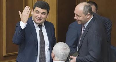 Верховная Рада приняла бюджет на 2019 г