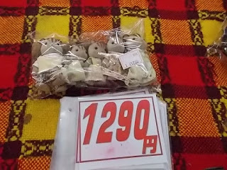 シルバニア人形5体セット、1290円