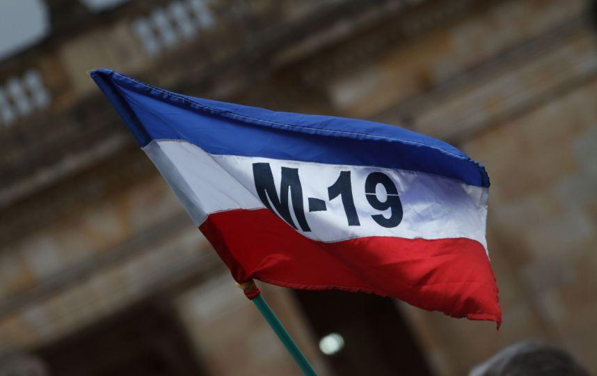 Bandera M-19