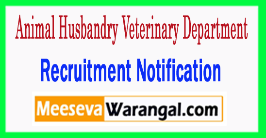 Assam AHV Dept Veterinary Field Assistant Recruitment 2017