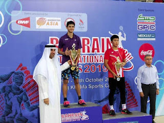 Bahrain International Series 2019