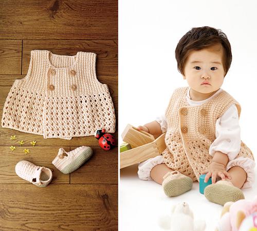 Fine Merino Baby Vest & Booties - Free Pattern