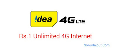 Idea Internet Pack Just Only 1 Rupess