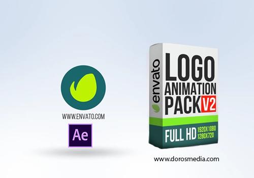 قوالب افترافكت حزمة من القوالب عرض اللوغو بشكل متميز للافترافكت Logo Animation Pack