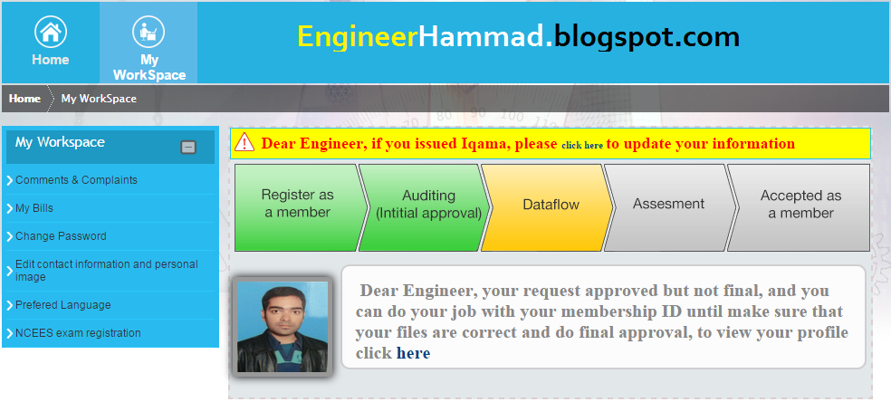 Saudi Engineering Council Registration step3