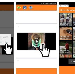 تطبيق تنزيل فيديو من الفيس بوك الى الهاتف