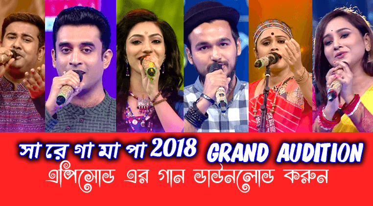 Top 12 G Bangla Live Tv Serial - Gorgeous Tiny