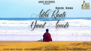Adhi Raati Lyrics |  Rahul Rana | New Punjabi Songs 2018 | Latest Punjabi Songs