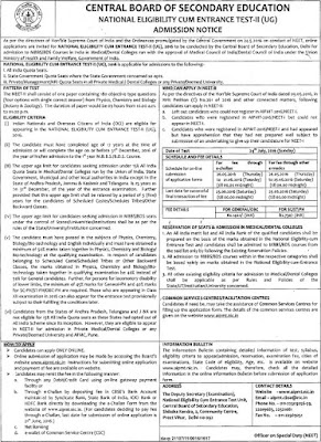 NEET 2 Notification 2016