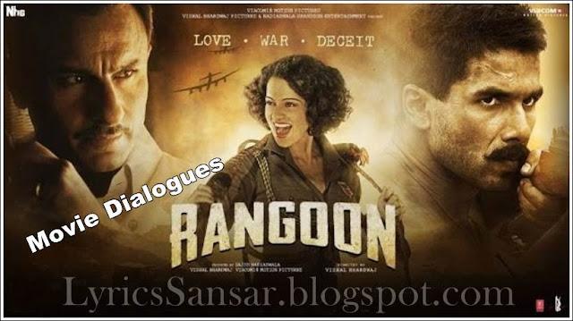 Rangoon Movie Dialogues By Saif Ali Khan, Sahid Kapoor & Kangana Ranaut