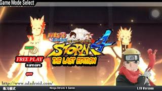 NS Storm 4 Final The Last Edition v2 by Cavin JR Apk