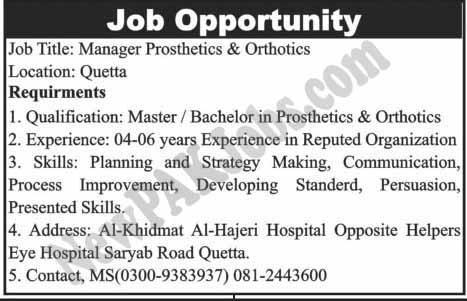 Manager Prosthetics and Orthotics Jobs in AL Hajeri Hospital Quetta