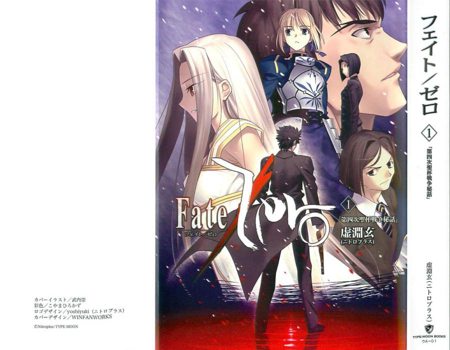 FZ_v01_cover