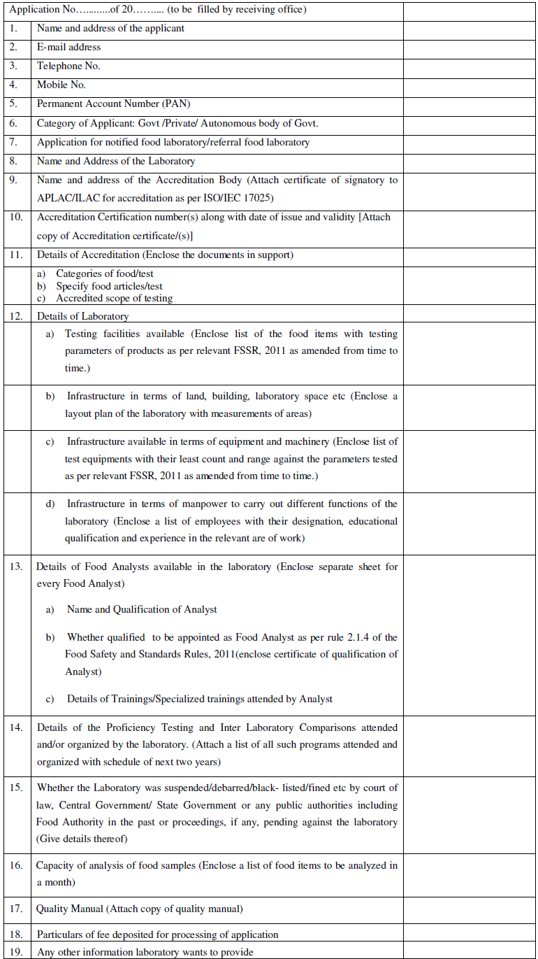 APPLICATION FOR NOTIFICATION OF FOOD LABORATORY