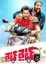 Watch Right Right (2016) DVDScr Telugu Full Movie Watch Online Free Download