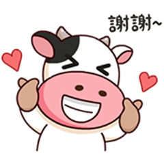 Momo Cow: Daily Life 2