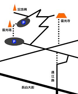 霊光塔 地図