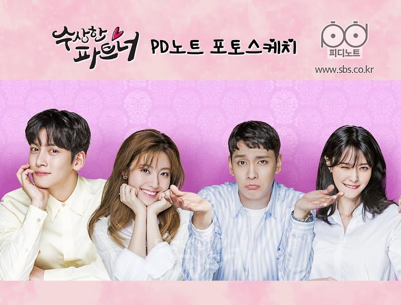 Download Korean Drama Suspicious Partner Episode 1-40 English Subtitle Indonesia