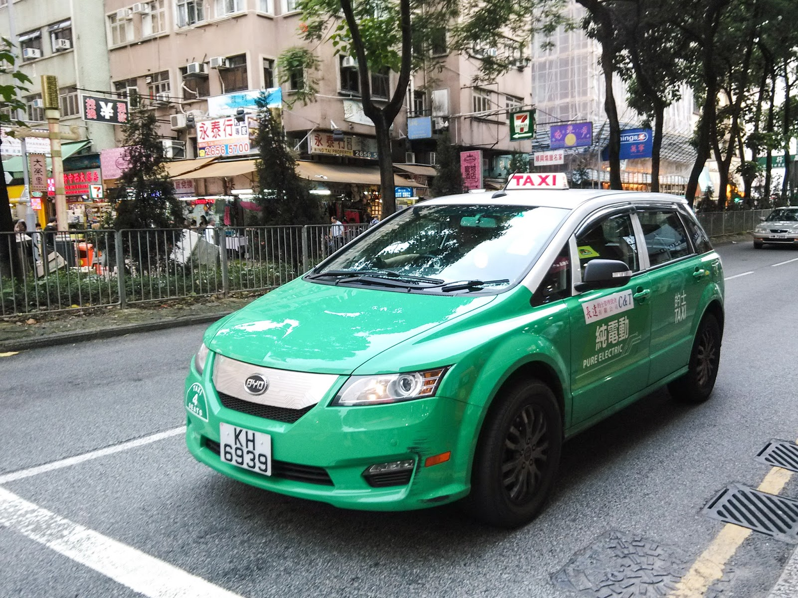 Samsung S 450 Million Stake In Chinese Electric Car Firm Byd