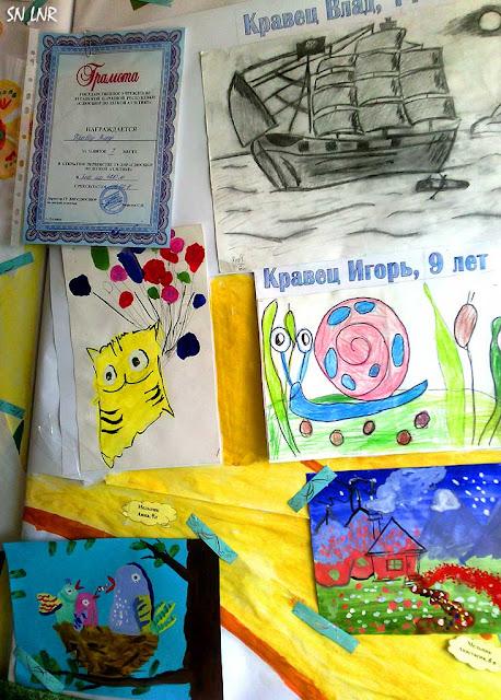 День защиты детей на Лугансктепловоз