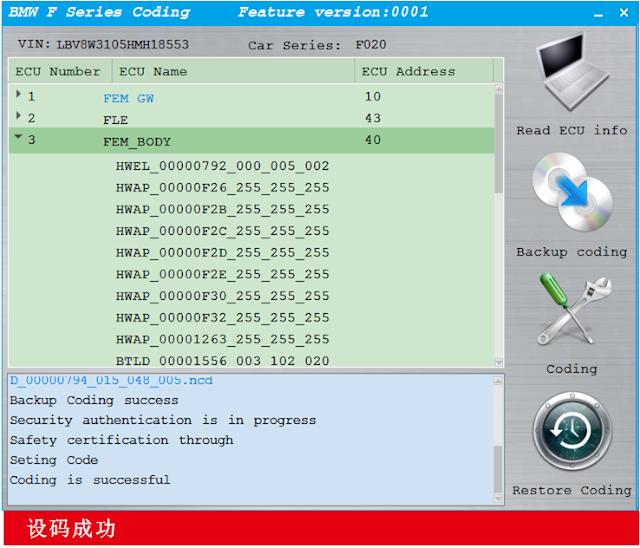 cgdi-prog-bmw-f-series-coding-8