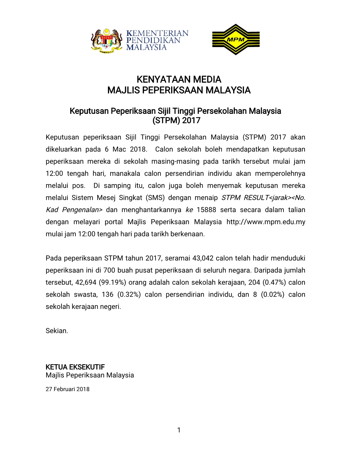 Semak Keputusan Stpm 2017 Secara Online Dan Sms Panduan Semakan