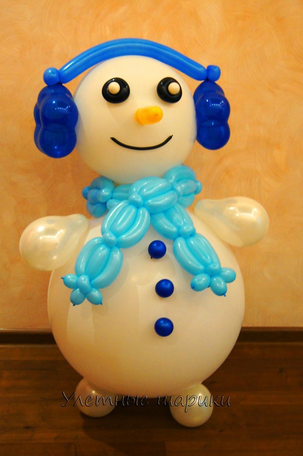 Снеговик из воздушных шариков