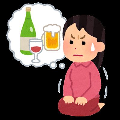 お酒を我慢する人のイラスト(女性)