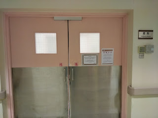醫院的產房