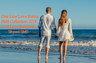 One Line Love Status,SMS,Collection 2018