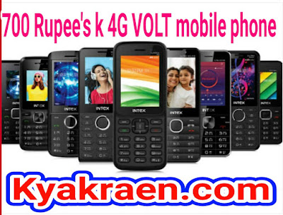 low price 4g volt 2017 mobile phone,Best android phone