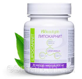 Lipocarnit (липокарнит) жиросжигатель на липоевой кислоте