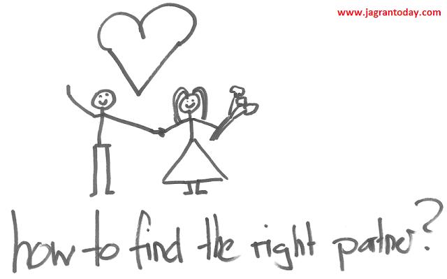 सही जीवनसाथी का चुनाव कैसे करें