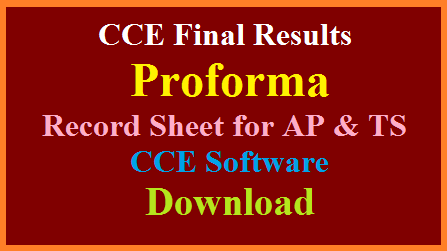 CCE Final Results Proforma Record Sheet Instructions Software Download